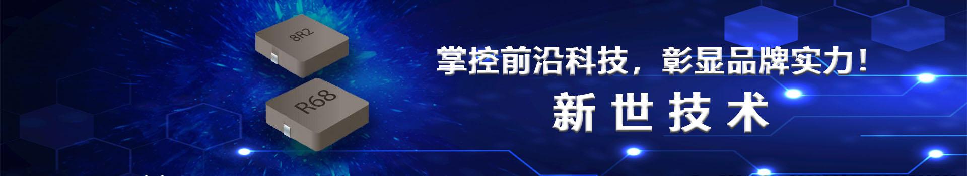 WeChat 圖片_20201113163607