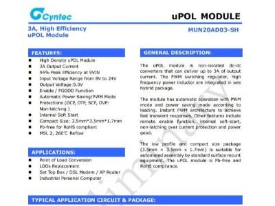 电源模块MUN20AD03-SH乾坤代理——新世技术