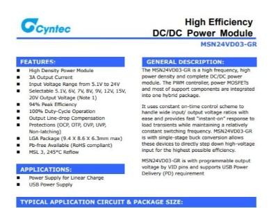 电源模块MSN24VD03-GR乾坤代理——新世技术