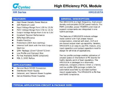 电源模块HM10107A乾坤代理——新世技术