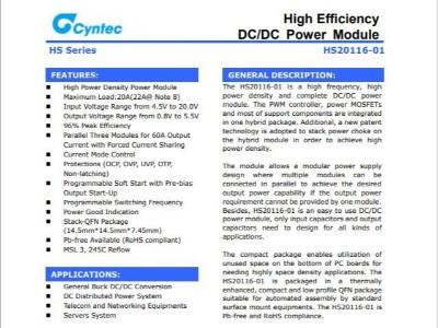 电源模块HS20116乾坤代理——新世技术