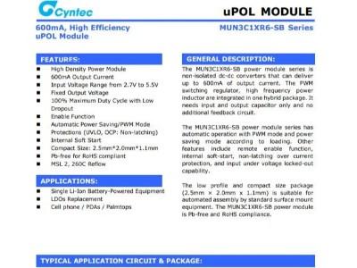 电源模块MUN3C1DR6-SB乾坤代理——新世技术