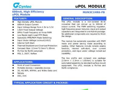电源模块MUN3C1HR6-FB乾坤代理——新世技术