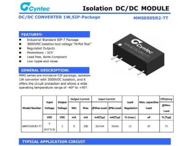 电源模块MMS0505R2-TT乾坤代理——新世技术